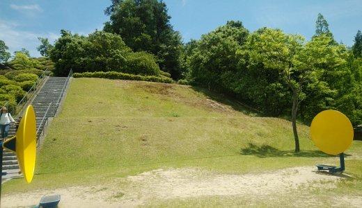 広島市森林公園の芝生広場!デイキャンプにも最適「こんちゅう館」も楽しい!