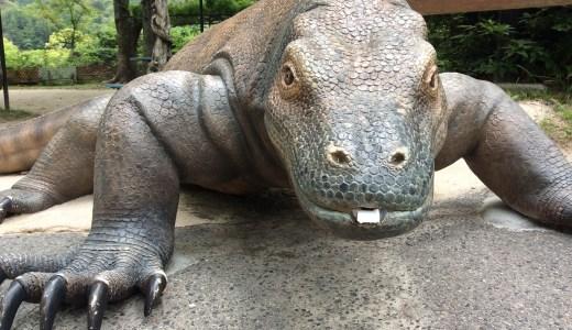 安佐動物公園の「変わったオブジェ」に注目してみた