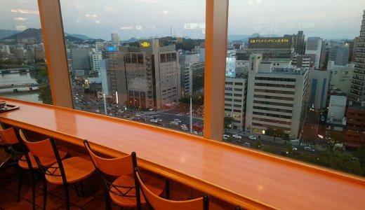 広島駅前店の穴場ランチ「展望フードコート」は眺めが最高!