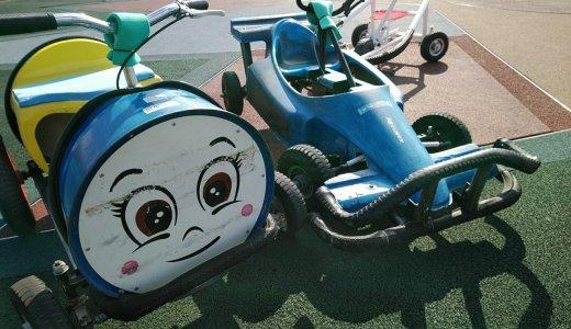 ヌマジ交通ミュージアムのおもしろ自転車が楽しすぎる!