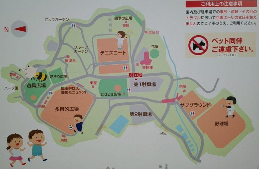 海田総合公園マップ