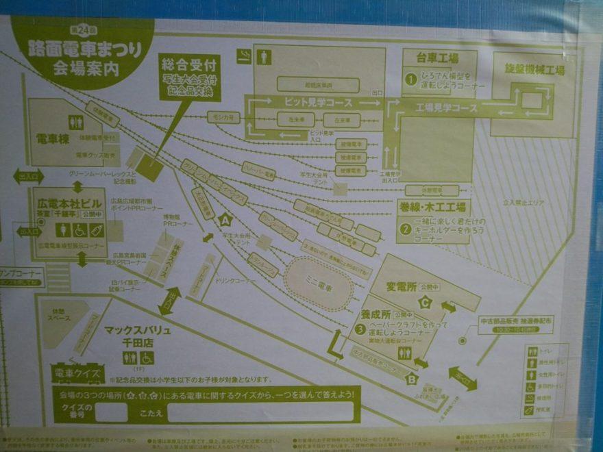 路面電車まつりマップ