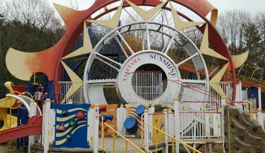 焼山公園は巨大な「太陽型遊具」が珍しい!ローラースケート場&ラジコンカート場もあります