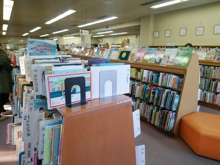 広島市こども図書館