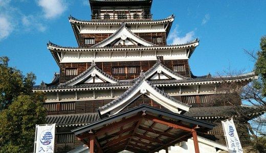 広島城を観光!所要時間・アクセス・見どころは?親子で歩いてまわる完全ガイド