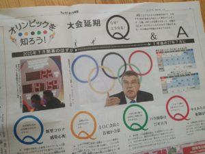 中国新聞ちゅーピー子ども新聞
