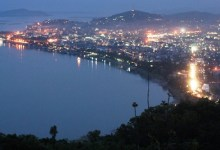 Photo of Guwahati named  among  First 20 Smart Cities
