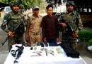 Army apprehended one NDFB terrorist