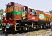 Photo of Eastern India's First Bio-Diesel Locomotive Fuelling Point Inaugurated