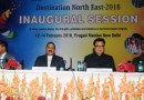 """Destination North-East-2016"", begins in Delhi"