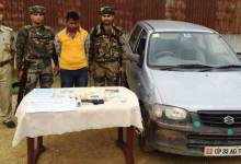 Photo of Army apprehended NDFB(S) and MTFA Terrorists