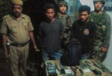 Photo of Army Apprehended 2 GNLA Linkmen