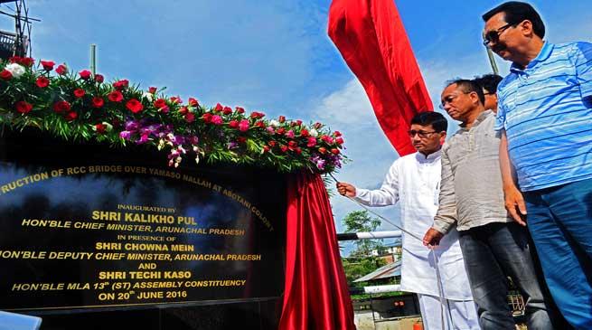 Pul inaugurates Abotani bridge