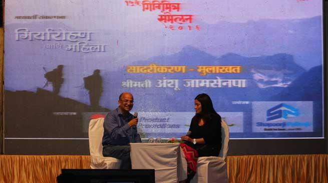 Anshu Jamsenpa returned from Mumbai after attending Girimitra Sammelan