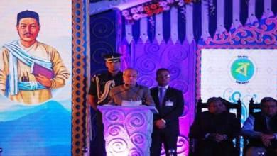 202nd Birth Anniversary of Nepali Kavi Bhanubhakt Acharya celebrated