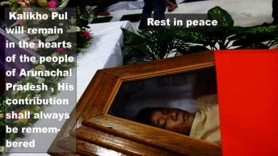 Photo of Last Homage to Former Chief Minister Late Kalikho Pul……
