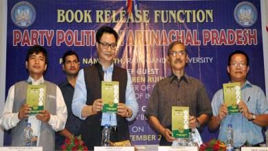 Photo of Rijiju Releases Book on Party Politics in Arunachal Pradesh