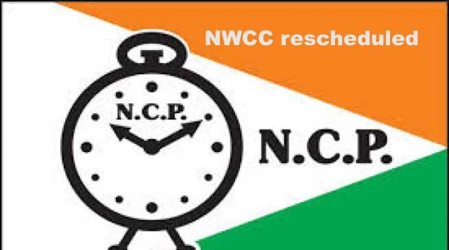 State NCP has rescheduled Nationalist Women Congress Conference