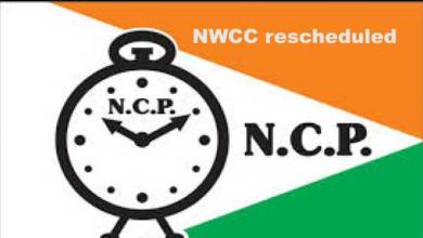 Photo of State NCP has rescheduled Nationalist Women Congress Conference