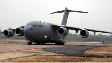 Photo of C-17 Globemaster landed at Mechuka ALG in Arunachal