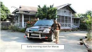 Manas National Park - A famous world heritage site in Assam