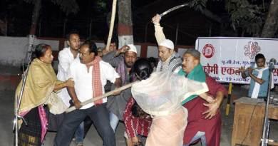 Quami Ekta Week Celebrated at Maligaon