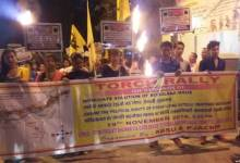 Photo of ABSU organised Torch Rally demanding Bodoland State