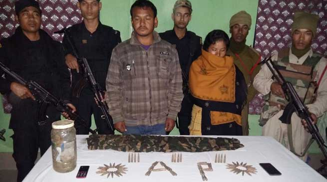 Security Forces Apprehended a Female Cadre of NDFB-S