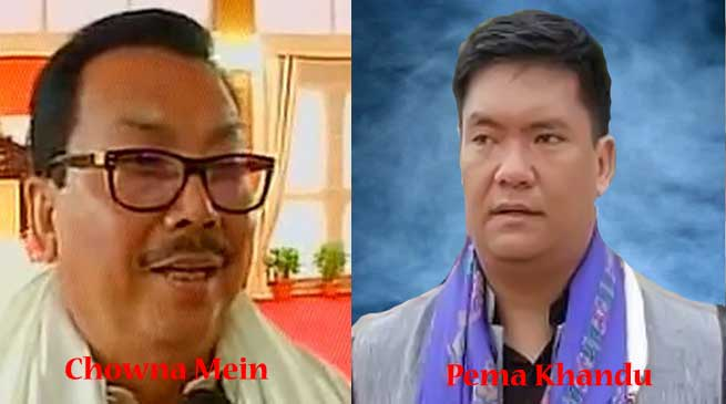 PPA Suspends Pema Khandu, Chowna Mein, and 5 other MLAs from primary membership