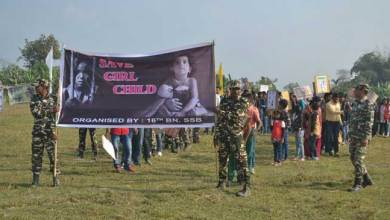 Photo of SSB Organised Rally on Beti Bachao-Beti Padhao Abhiyan