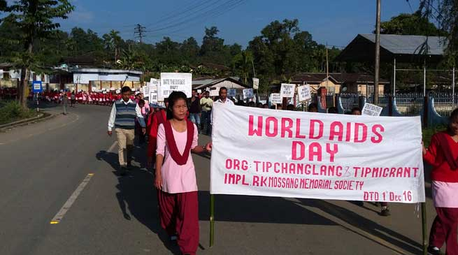 RKMMS observes World AIDS Day