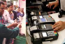 Hailakandi- Digi Dhan Mela to promote digital payments