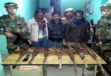 Three MULTA Linkman arrested , Seven Rifles Recovered
