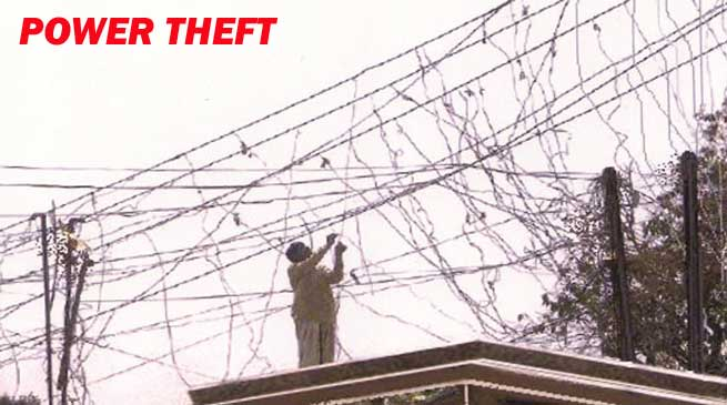 Hailakandi administration orders extensive drive against power pilferage