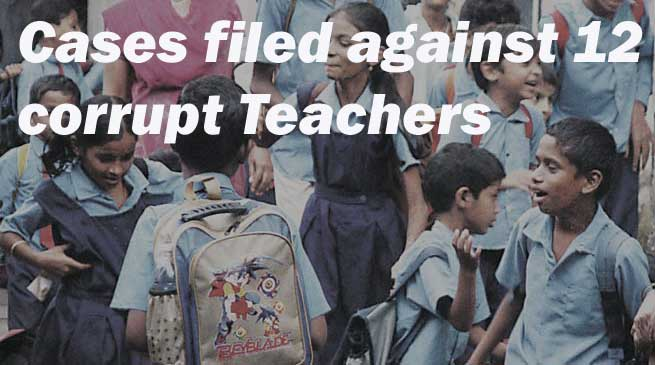 Cases filed against 12 corrupt teachers in Hailakandi district