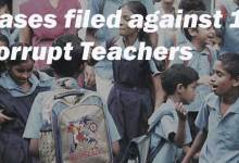 Photo of Cases filed against 12 corrupt teachers in Hailakandi district