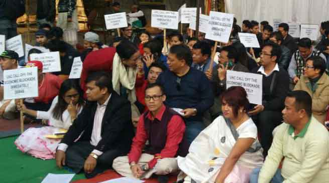 Sit-in-protest at Jantar Mantar against Economic Blockade in Manipur