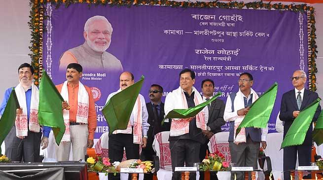 Astha Circuit train flagged of from Kamakhya