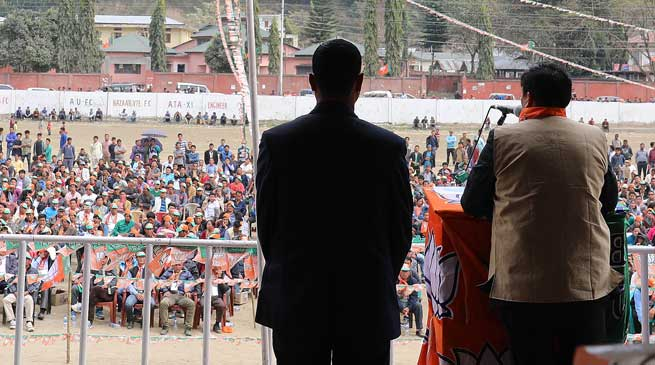 Arunachal- 549 Panchayati Raj Leaders join BJP in Seppa