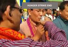 Photo of Kokrajhar- ABSU called off the indefinite hunger strike