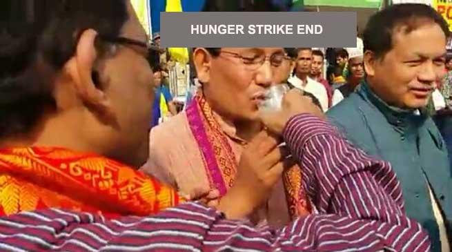 Kokrajhar- ABSU called off the indefinite hunger strike