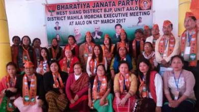 Photo of Arunachal BJP Mahila Morcha Calls Active participation of Women in Political and Social Issue