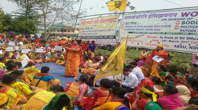 Korajhar- Bodo Women Cry for Bodoland