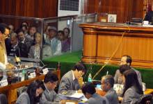 Photo of Arunachal Budget 2017-18, Major Financial Announcements
