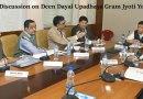Khandu Discuss on Deen Dayal Upadhaya Gram Jyoti Yojana