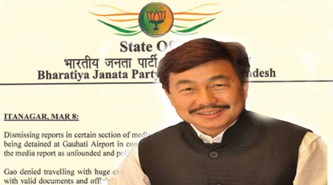 Tapir was neither arrested nor detained- Arunachal BJP
