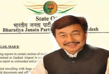 Photo of Tapir neither arrested nor detained- Arunachal BJP