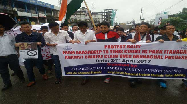 AAPSU Protest Rally against China