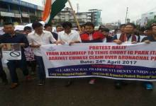Photo of AAPSU Protest Rally against China