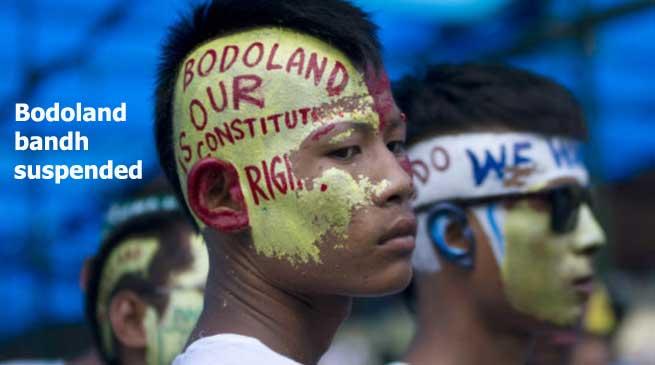 Bodos suspends 24hrs proposed Bodoland Bandh